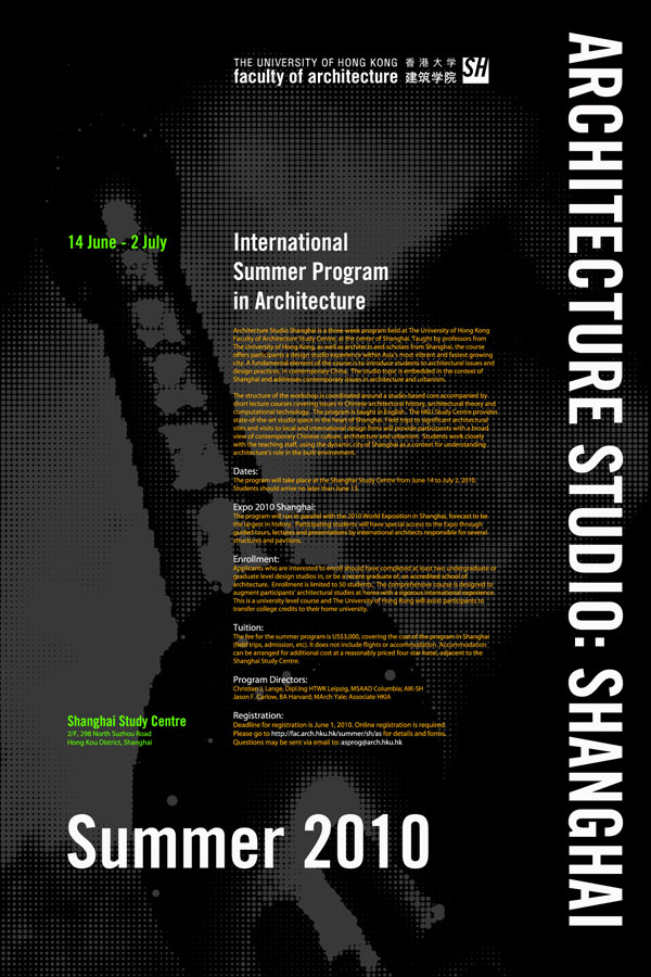 Architecture Studio Shanghai, International Summer Program in Architecture, Architecture Summer School, China, China, Asia,  Christian J Lange, University of Hong Kong, Rocker-Lange Architects, Shanghai Study Centre