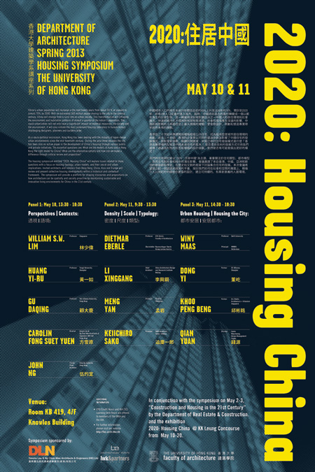 2020_Housing_China_final_v1