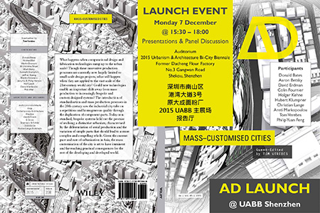SZ biennale launch of AD Mass Customised Cities, Donald Bates, David Erdman, Colin Fournier, Holger Kehne, Hubert Klumpner, Christian Lange, Areti Markopoulou, Tom Verebes, Philip Yuan Feng