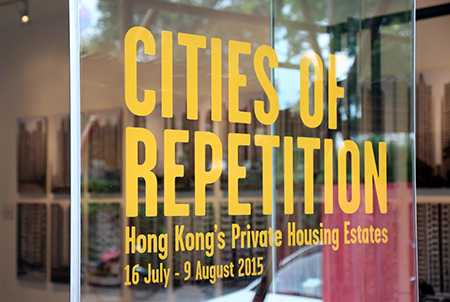 Cities of Repetition, Christian J Lange, Hong Kong's Private Housing Estates