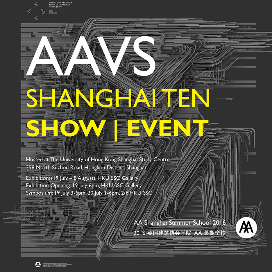 aa_shanghai_event_2016